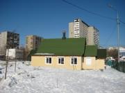 Церковь Татианы в Люблине (старая) - Москва - Юго-Восточный административный округ (ЮВАО) - г. Москва