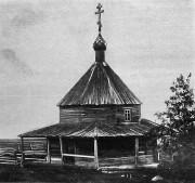 Авраамиев Новозаозерский Успенский мужской монастырь - Умиление - Галичский район - Костромская область