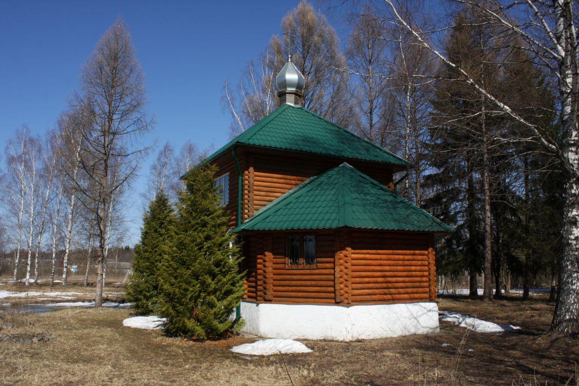 Церковь Иулиании Вяземской, Новый
