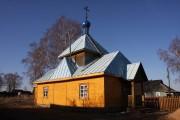 Церковь Казанской иконы Божией Матери - Шуйское - Вяземский район - Смоленская область