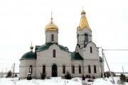 Церковь Трех Святителей - Воля - Новоусманский район - Воронежская область