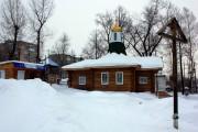 Церковь Спиридона Тримифунтского - Кушва - г. Кушва - Свердловская область