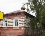 Церковь Димитрия Солунского - Лысые Горы (Старая Бахметьевка) - Лысогорский район - Саратовская область