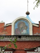 Церковь Ольги равноапостольной - Калининск - Калининский район - Саратовская область