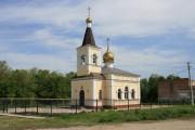 Церковь (новая) Богоявления Господня - Терса - Вольский район - Саратовская область