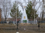 Церковь Рождества Христова - Усть-Урень - Карсунский район - Ульяновская область