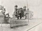 Папузы. Казанской иконы Божией Матери, церковь