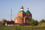 Церковь Георгия Победоносца - Новоукраинский - Крымский район - Краснодарский край