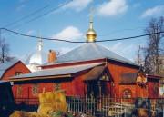 Крестильный храм Михаила  Архангела - Измайлово - Ленинский городской округ - Московская область