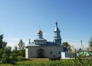 Церковь Владимира равноапостольного - Магдагачи - Магдагачинский район - Амурская область