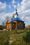 Часовня Казанской иконы Божией Матери - Фомино - г. Чкаловск - Нижегородская область
