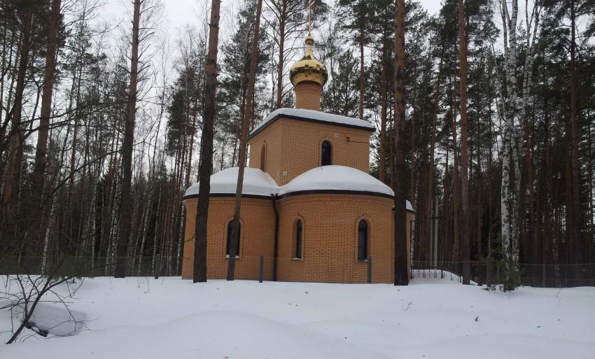 Церковь Кирилла и Марии Радонежских, Донино