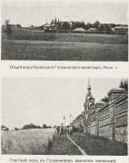 Головинский женский монастырь - Москва - Северный административный округ (САО) - г. Москва