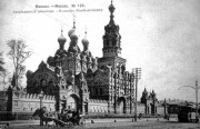 Скорбященский женский монастырь - Москва - Центральный административный округ (ЦАО) - г. Москва