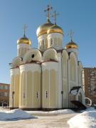 Церковь Спиридона Тримифунтского в Нагатинском Затоне - Москва - Южный административный округ (ЮАО) - г. Москва