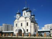 Церковь Феодора Ушакова в Южном Бутове - Москва - Юго-Западный административный округ (ЮЗАО) - г. Москва