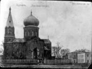 Собор Георгия Победоносца - Дербент - г. Дербент - Республика Дагестан