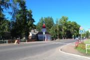 Часовня Луки (Войно-Ясенецкого) - Новодвинск - Приморский район и г. Новодвинск - Архангельская область