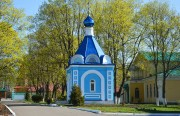 Макаровка. Иоанно-Богословский Макаровский мужской монастырь. Часовня Иверской иконы Божией Матери