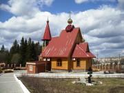 Церковь Спаса Преображения - Чусовой - Чусовской район - Пермский край