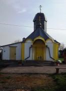 Церковь Михаила Архангела - Беломестная Криуша - Тамбовский район - Тамбовская область