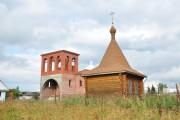 Часовня Арсения (Троицкого) - Конаково - Конаковский район - Тверская область