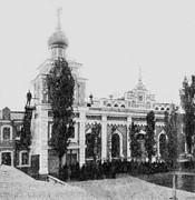 Домовая церковь Казанской иконы Божией Матери (белокриницкая) при бывшей богадельне имени Александра II - Саратов - г. Саратов - Саратовская область