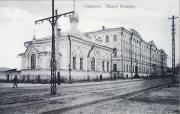 Церковь Александра Невского при бывших казармах Бобруйского батальона - Саратов - г. Саратов - Саратовская область