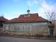 Неизвестный молельный дом - Саратов - г. Саратов - Саратовская область