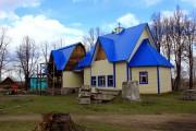 Церковь Покрова Пресвятой Богородицы - Баранчинский - г. Кушва - Свердловская область
