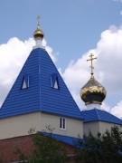 Церковь Троицы Живоначальной - Старовеличковская - Калининский район - Краснодарский край