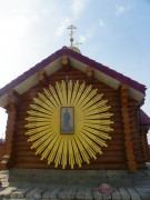 Церковь Владимира равноапостольного - Коммунар - Гатчинский район - Ленинградская область