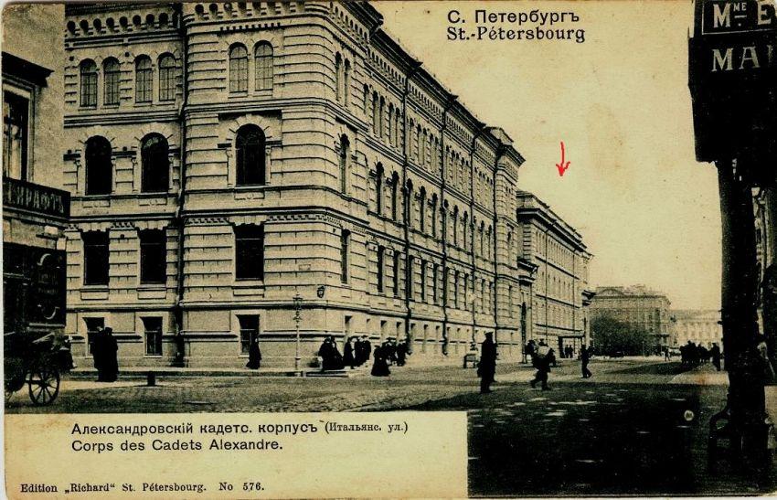 александровский кадетский корпус фото
