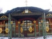 Петроградский район. Христа Спасителя в домике Петра Великого, часовня