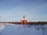 Часовня Троицы Живоначальной - Троица-Берег - Суздальский район - Владимирская область