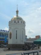 Храм-часовня Печерской иконы Божией Матери - Луганск - г. Луганск - Украина, Луганская область