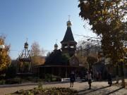 Луганск. Гурия, Самона и Авива, церковь