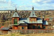Церковь Вознесения Господня - Баранчинский - г. Кушва - Свердловская область