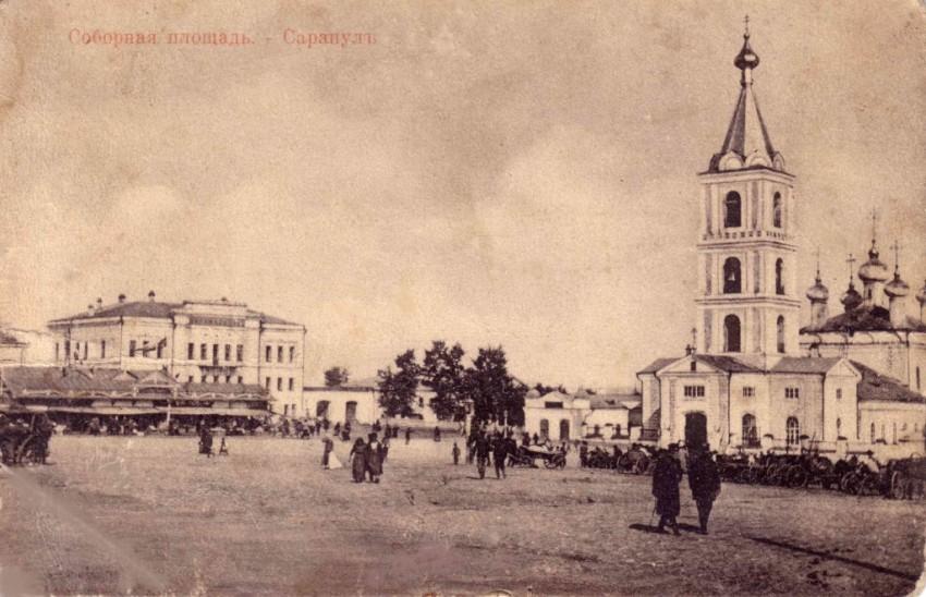 Собор Вознесения Господня, Сарапул