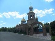 Церковь Всех Святых - Луганск - г. Луганск - Украина, Луганская область