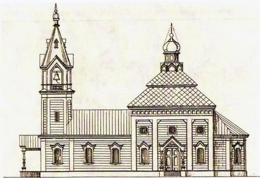 Церковь Петра и Павла, Завод-Нырты