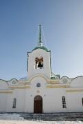 Колывань. Троицы Живоначальной, собор