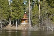 Неизвестная церковь - Пионерский - г. Бор - Нижегородская область