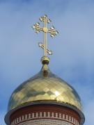 Собор Богоявления Господня - Новый Уренгой - г. Новый Уренгой - Ямало-Ненецкий автономный округ