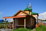 Церковь Иоанна Предтечи - Ровдино - Шенкурский район - Архангельская область