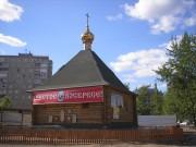 Церковь Матроны Московской - Уфа - г. Уфа - Республика Башкортостан