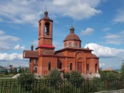 Нагаево. Петра Апостола, церковь