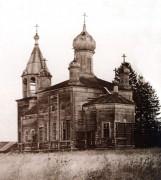 Церковь Богоявления Господня - Звоз (Михеевская) - Плесецкий район и г. Мирный - Архангельская область