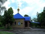 Часовня Луки (Войно-Ясенецкого) - Юбилейный - г. Луганск - Украина, Луганская область
