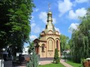 Часовня Татианы - Луганск - г. Луганск - Украина, Луганская область